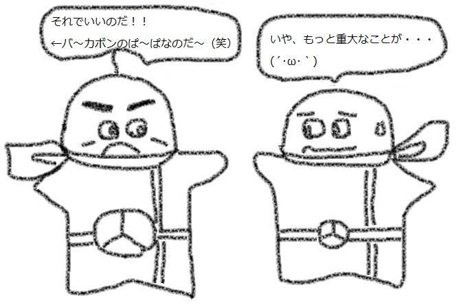 f:id:kanahiro9-22_22-8-8:20180419051521j:plain