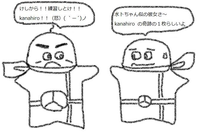 f:id:kanahiro9-22_22-8-8:20180419051539j:plain