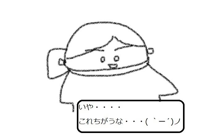 f:id:kanahiro9-22_22-8-8:20180420053528j:plain