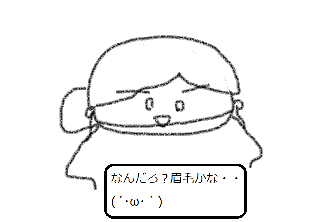 f:id:kanahiro9-22_22-8-8:20180420053629p:plain