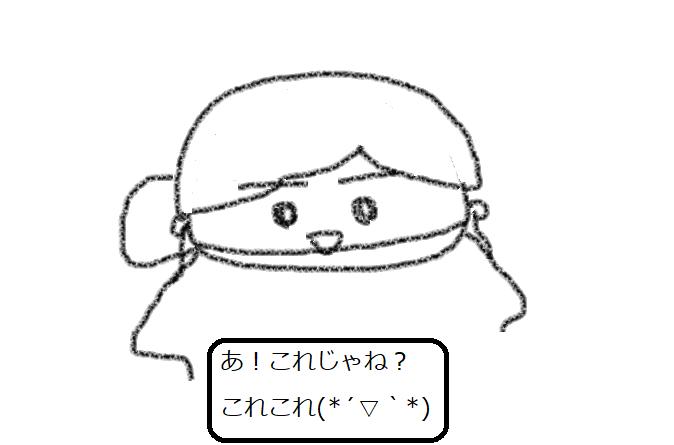 f:id:kanahiro9-22_22-8-8:20180420053654p:plain