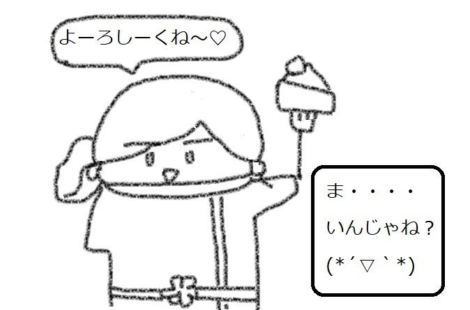 f:id:kanahiro9-22_22-8-8:20180420053718j:plain