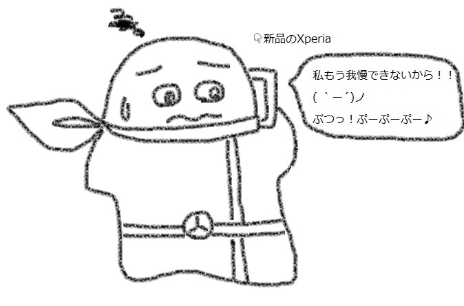f:id:kanahiro9-22_22-8-8:20180422045643j:plain