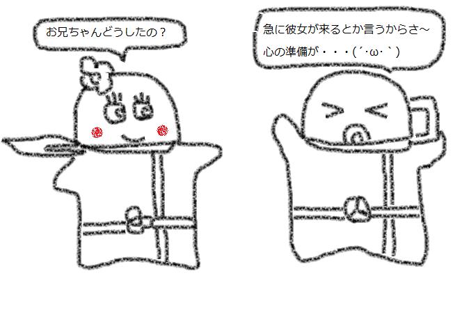 f:id:kanahiro9-22_22-8-8:20180422045705p:plain