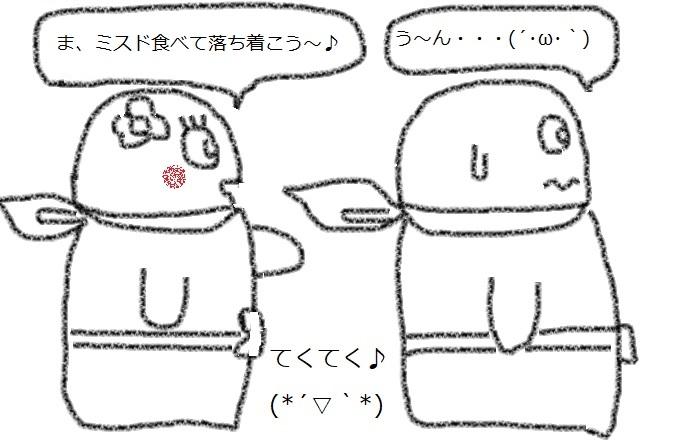 f:id:kanahiro9-22_22-8-8:20180422045727j:plain
