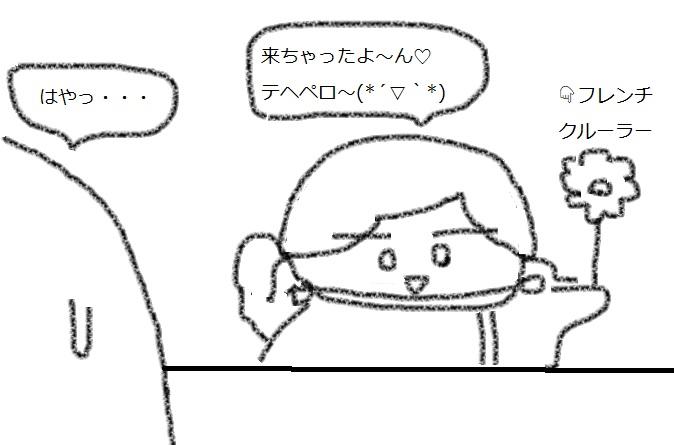 f:id:kanahiro9-22_22-8-8:20180422045747j:plain
