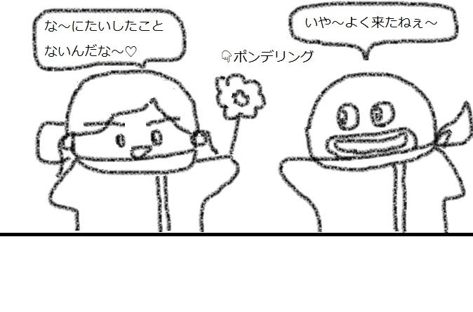 f:id:kanahiro9-22_22-8-8:20180423052826j:plain