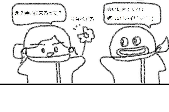 f:id:kanahiro9-22_22-8-8:20180423052917j:plain