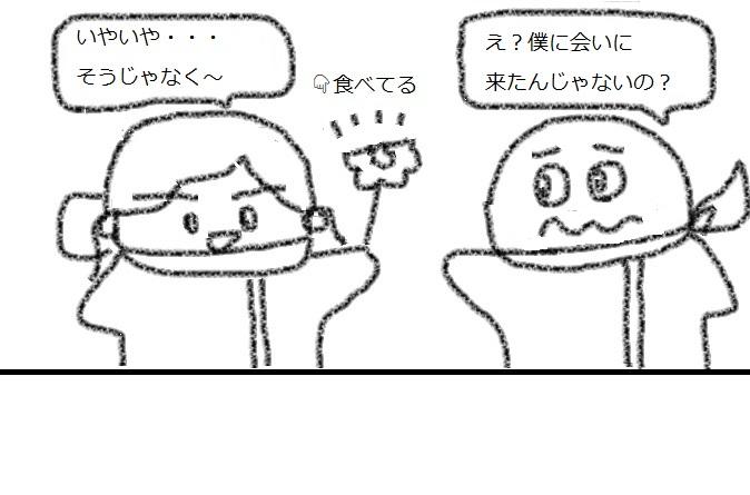 f:id:kanahiro9-22_22-8-8:20180423052942j:plain