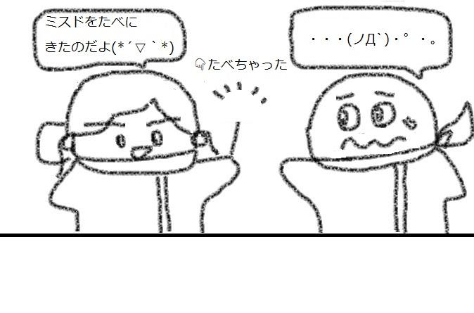 f:id:kanahiro9-22_22-8-8:20180423053007j:plain