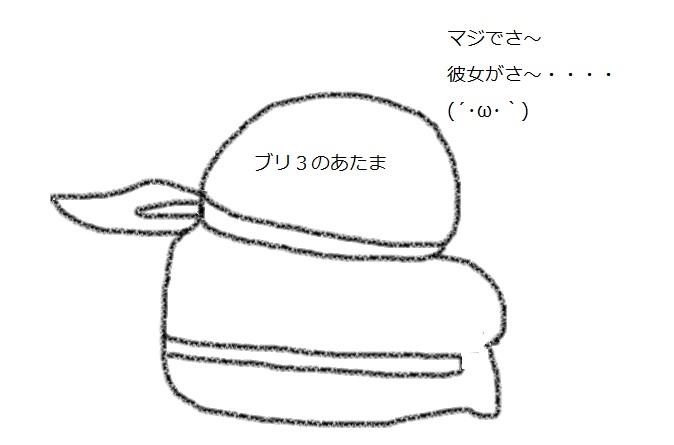 f:id:kanahiro9-22_22-8-8:20180424035849j:plain