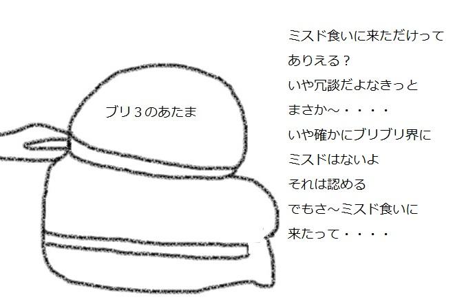f:id:kanahiro9-22_22-8-8:20180424035910j:plain