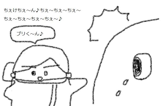 f:id:kanahiro9-22_22-8-8:20180424035939j:plain