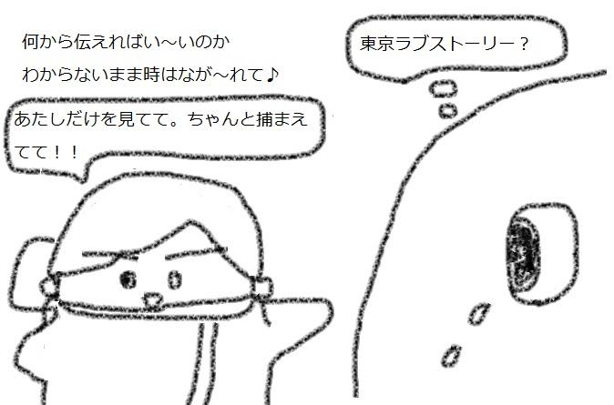 f:id:kanahiro9-22_22-8-8:20180424040013j:plain