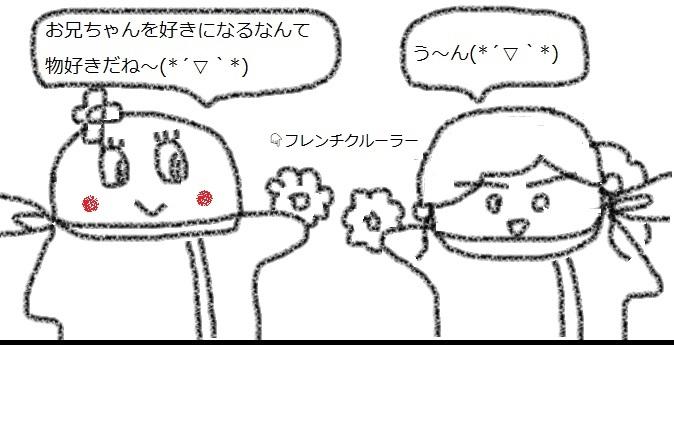 f:id:kanahiro9-22_22-8-8:20180425010718j:plain