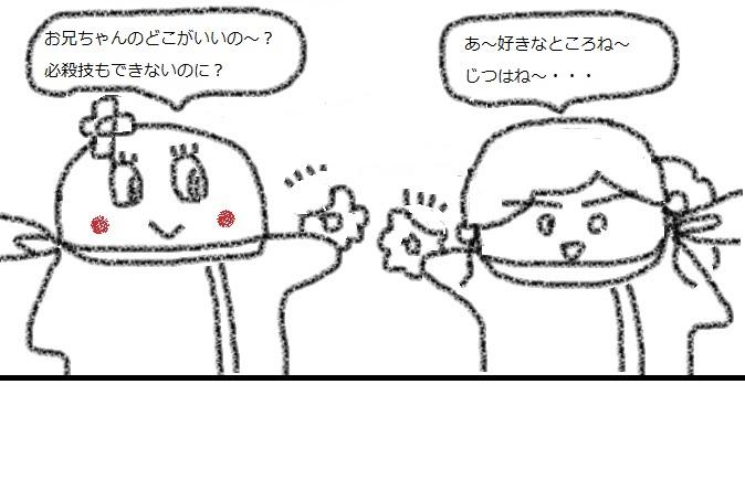 f:id:kanahiro9-22_22-8-8:20180425010742j:plain