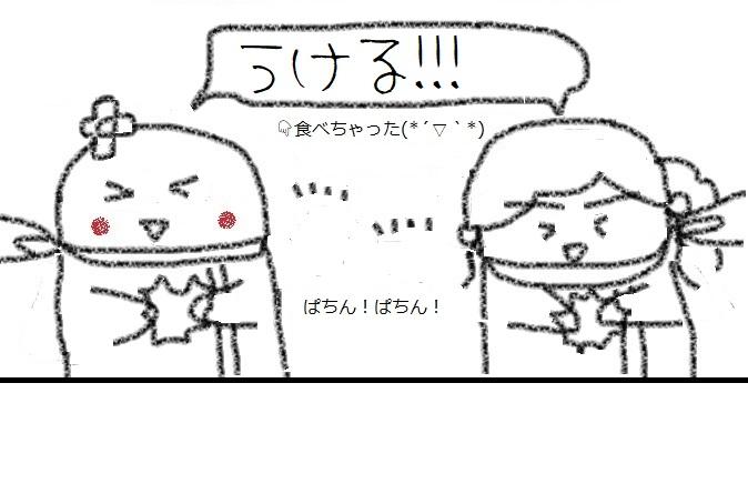 f:id:kanahiro9-22_22-8-8:20180425053835j:plain