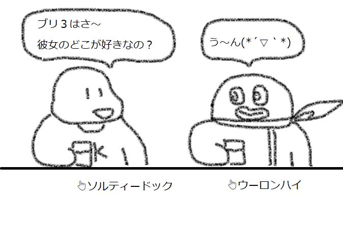 f:id:kanahiro9-22_22-8-8:20180426051436p:plain