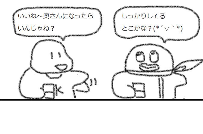 f:id:kanahiro9-22_22-8-8:20180426051530p:plain