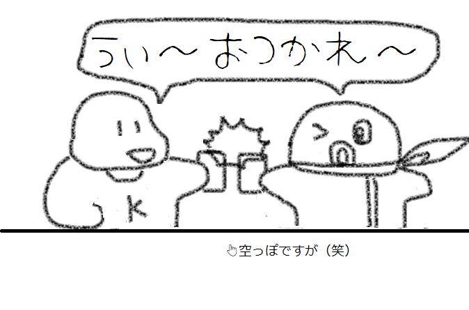f:id:kanahiro9-22_22-8-8:20180426051621p:plain
