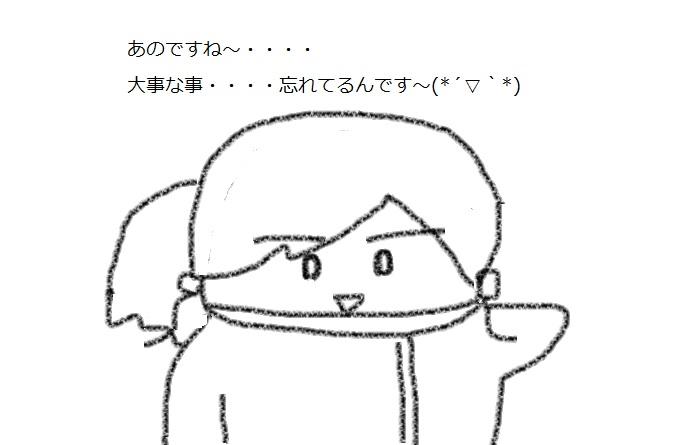 f:id:kanahiro9-22_22-8-8:20180426212420j:plain