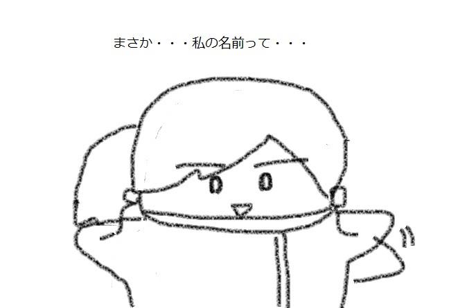 f:id:kanahiro9-22_22-8-8:20180426212524j:plain