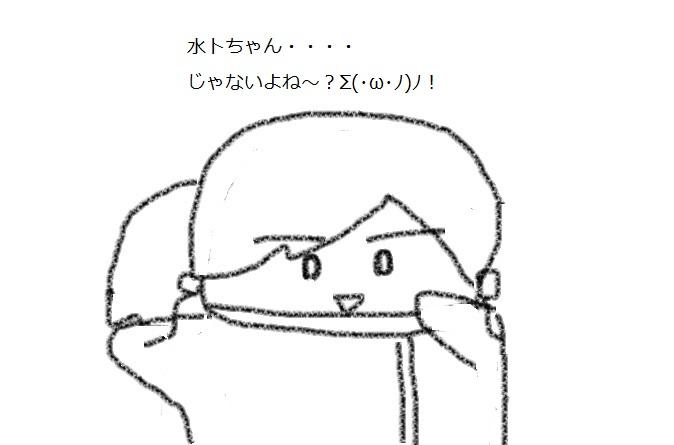 f:id:kanahiro9-22_22-8-8:20180426212610j:plain