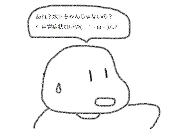 f:id:kanahiro9-22_22-8-8:20180426212657p:plain