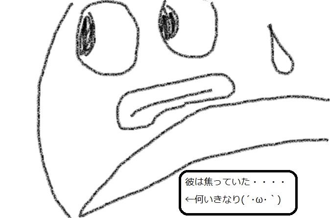 f:id:kanahiro9-22_22-8-8:20180428053238j:plain