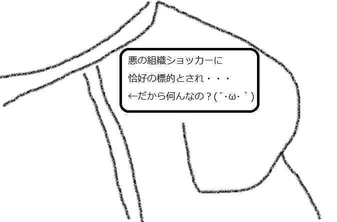 f:id:kanahiro9-22_22-8-8:20180428053330j:plain