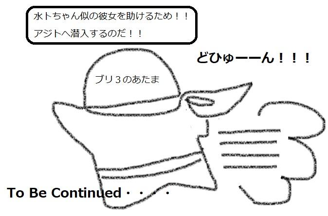 f:id:kanahiro9-22_22-8-8:20180428053411j:plain