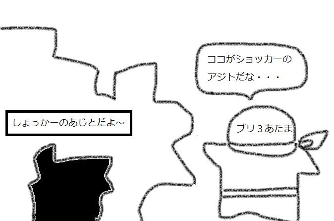 f:id:kanahiro9-22_22-8-8:20180429045622j:plain