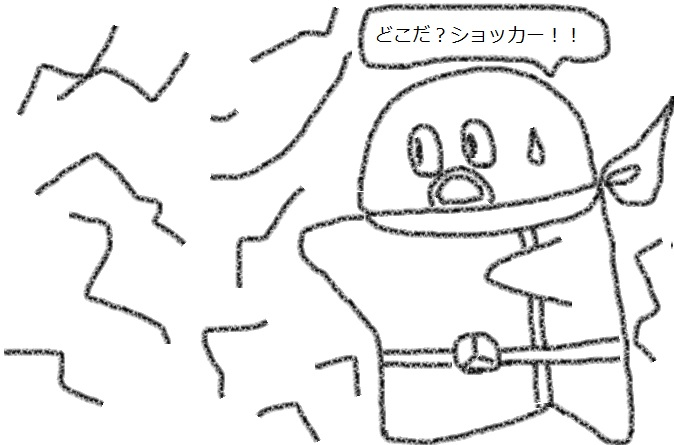 f:id:kanahiro9-22_22-8-8:20180429045727j:plain
