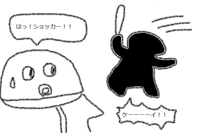f:id:kanahiro9-22_22-8-8:20180429045753j:plain