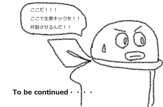 f:id:kanahiro9-22_22-8-8:20180429045820j:plain