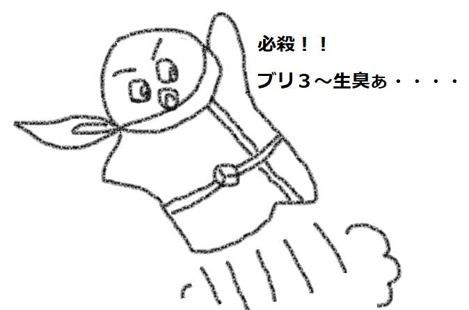 f:id:kanahiro9-22_22-8-8:20180429173155j:plain