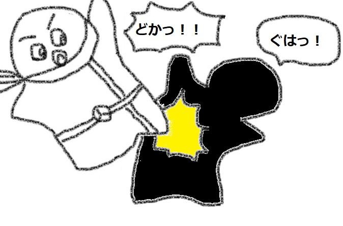 f:id:kanahiro9-22_22-8-8:20180429173218j:plain
