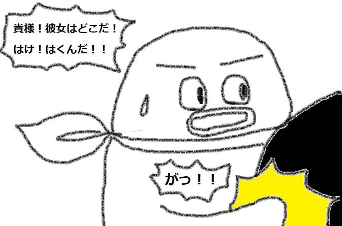 f:id:kanahiro9-22_22-8-8:20180429173247j:plain