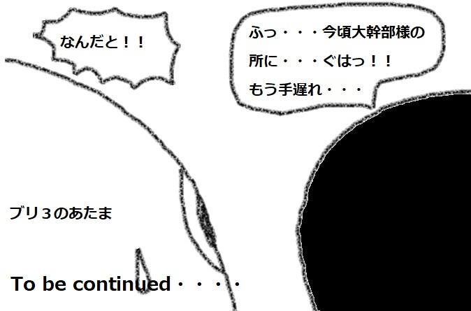 f:id:kanahiro9-22_22-8-8:20180430064438j:plain