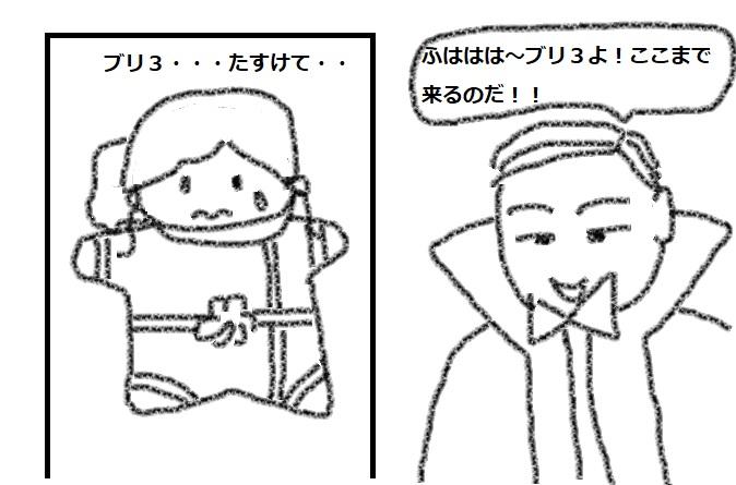 f:id:kanahiro9-22_22-8-8:20180430204808j:plain