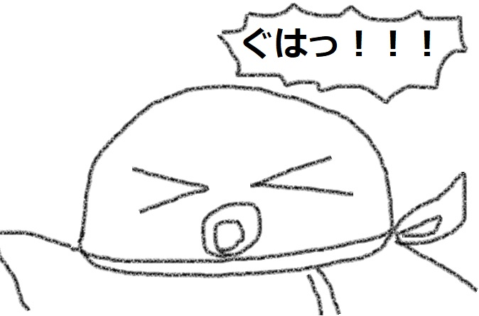 f:id:kanahiro9-22_22-8-8:20180430204910j:plain