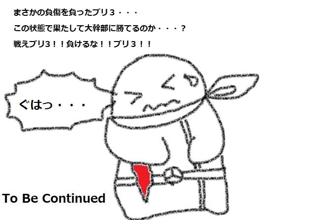 f:id:kanahiro9-22_22-8-8:20180430204936j:plain