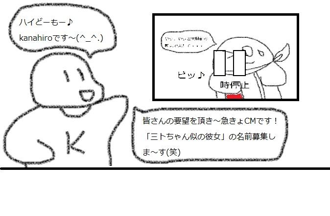 f:id:kanahiro9-22_22-8-8:20180502181524j:plain