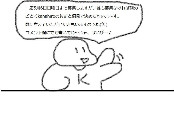 f:id:kanahiro9-22_22-8-8:20180502181553j:plain