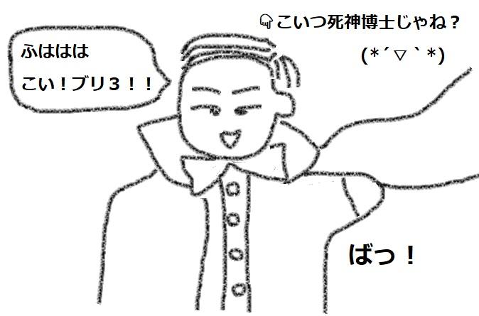 f:id:kanahiro9-22_22-8-8:20180503052052j:plain