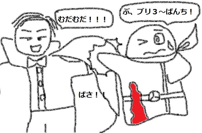 f:id:kanahiro9-22_22-8-8:20180503052116j:plain