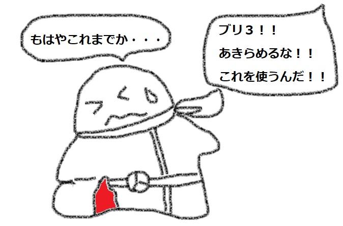 f:id:kanahiro9-22_22-8-8:20180503052138j:plain