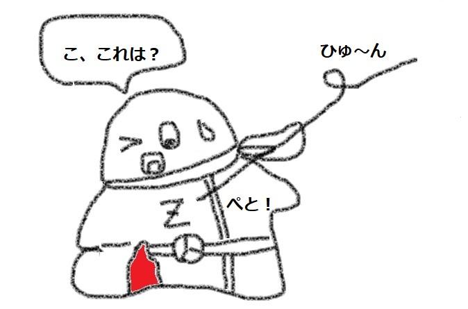 f:id:kanahiro9-22_22-8-8:20180503052204j:plain