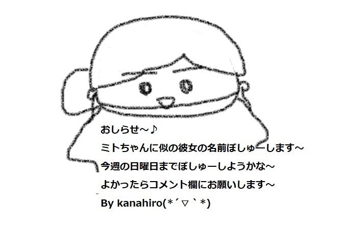f:id:kanahiro9-22_22-8-8:20180503053423j:plain
