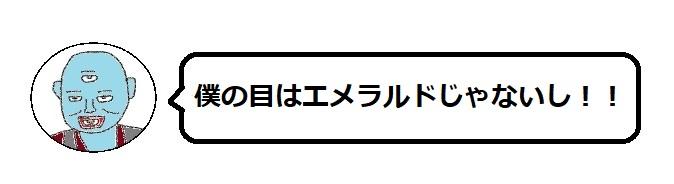 f:id:kanahiro9-22_22-8-8:20180503184844j:plain